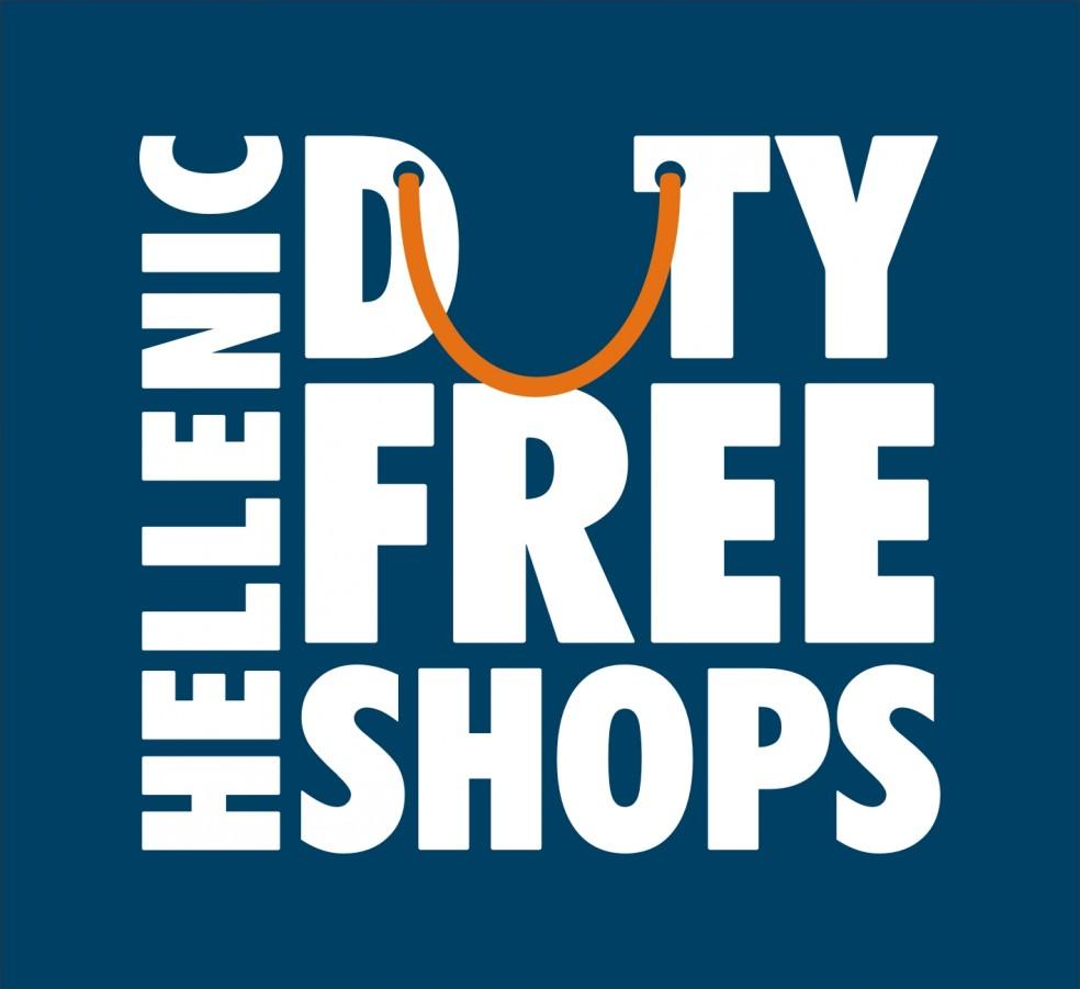 Hellenic_Duty_Free_Shops_logo